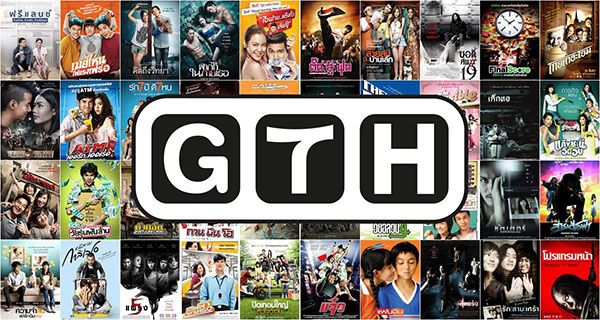 Top 10 Thai movies GTH